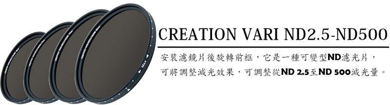 CREATION-VARI-ND