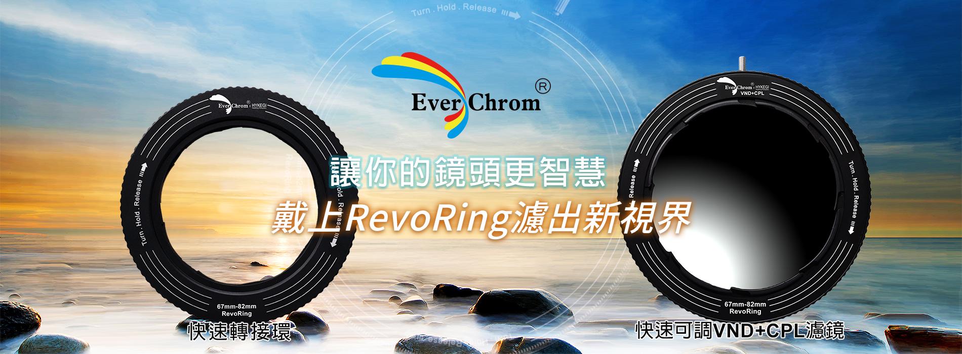 FB封面_RevoRing-1900X700-20210108