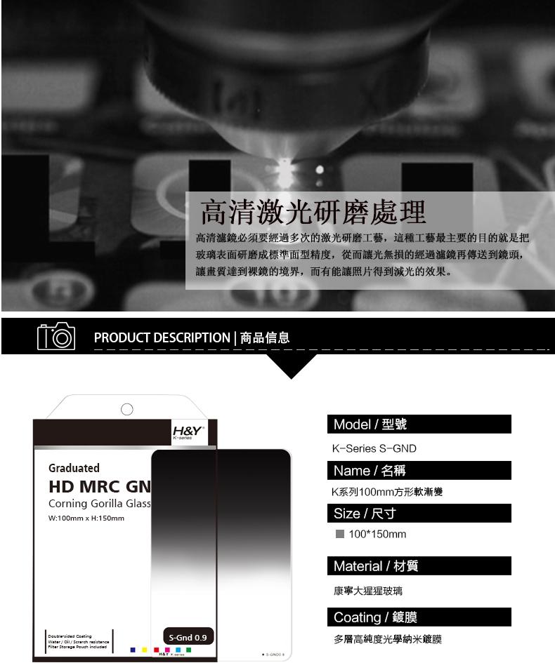 H&Y, K-seires ,GND Filters
