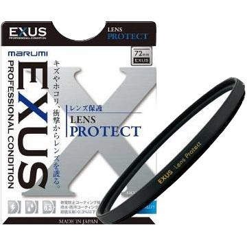 Exus 保護鏡 marumi exus 保護鏡 防靜電多層鍍膜 防潑水 抗油鍍膜 maEXUSLP-2